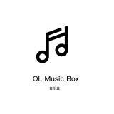OL音乐盒