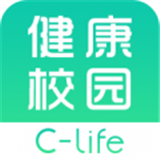 C-life健康校园下载
