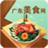 广东美食网