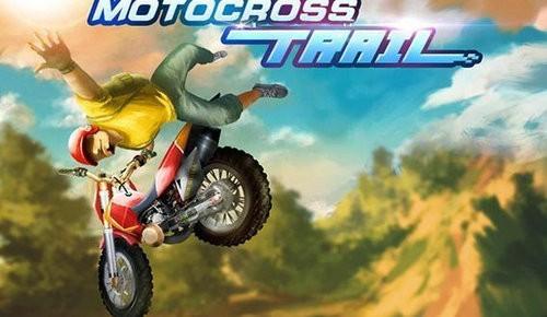 摩托车跑道