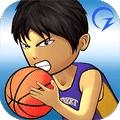 街头篮球联盟中文版下载