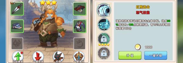 圣翼传说九游版下载