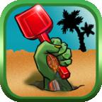 植物大战僵尸海滩版下载