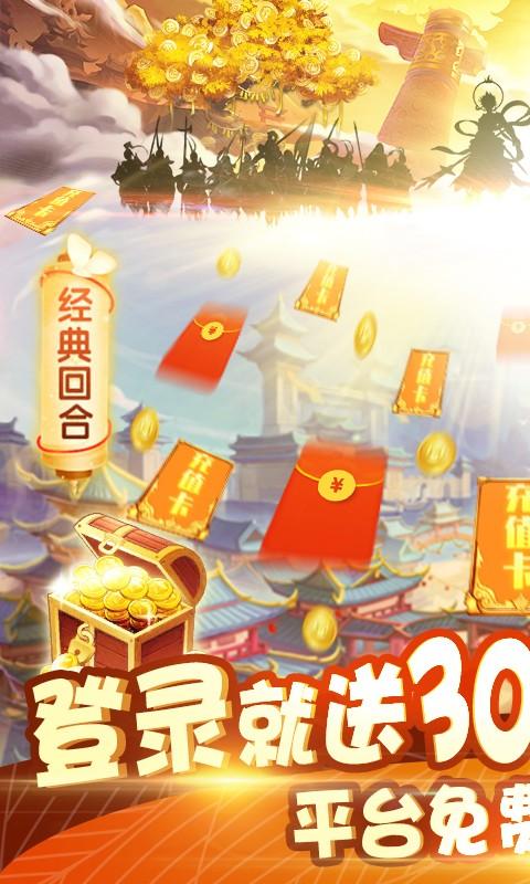 大唐帝国商城版