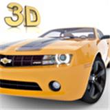 极端汽车驾驶模拟器