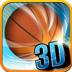 投篮3D下载