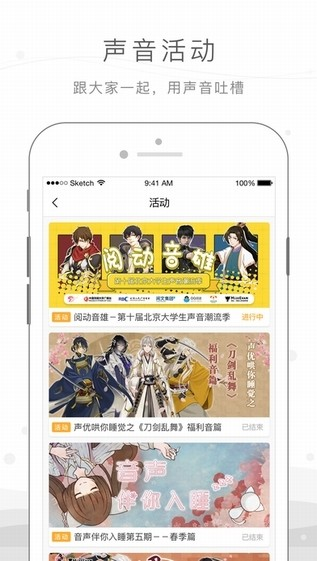 m站app下载