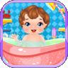 宝宝公主爱洗澡