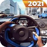 赛车世界豪车驾驶训练下载