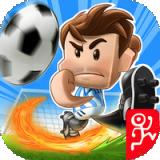 足球小子世界杯