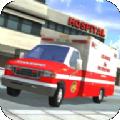 模拟救护车城市救援