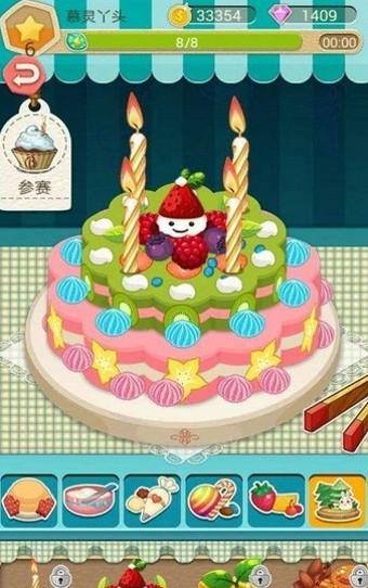巴啦啦小魔仙美味蛋糕
