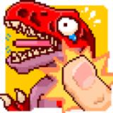 超级恐龙拳