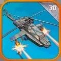 军用直升机模拟器