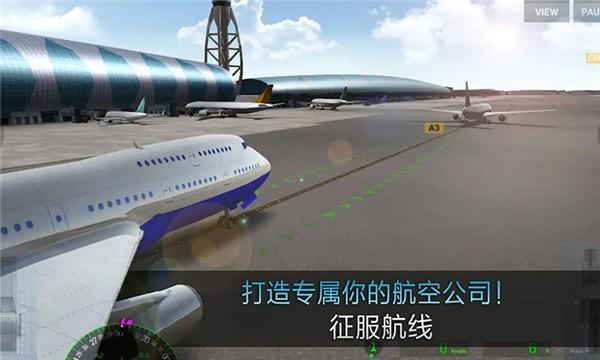 飞机战机模拟对战