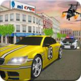 警用直升机模拟飞行