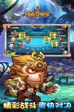 传奇召唤师九游版
