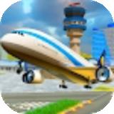飞行员模拟器飞机起飞