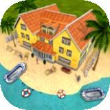 海滩木屋建筑