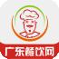 广东餐饮网