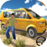 越野山地出租车模拟