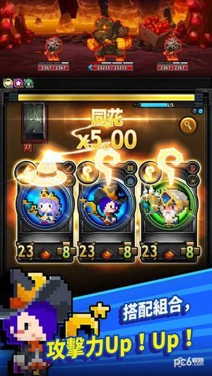 三重幻想游戏