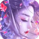 梦回仙域内购版下载