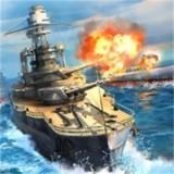 太平洋战舰联盟下载