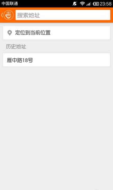 美团外卖app下载