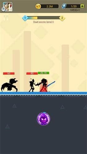 黑骑士传说对决